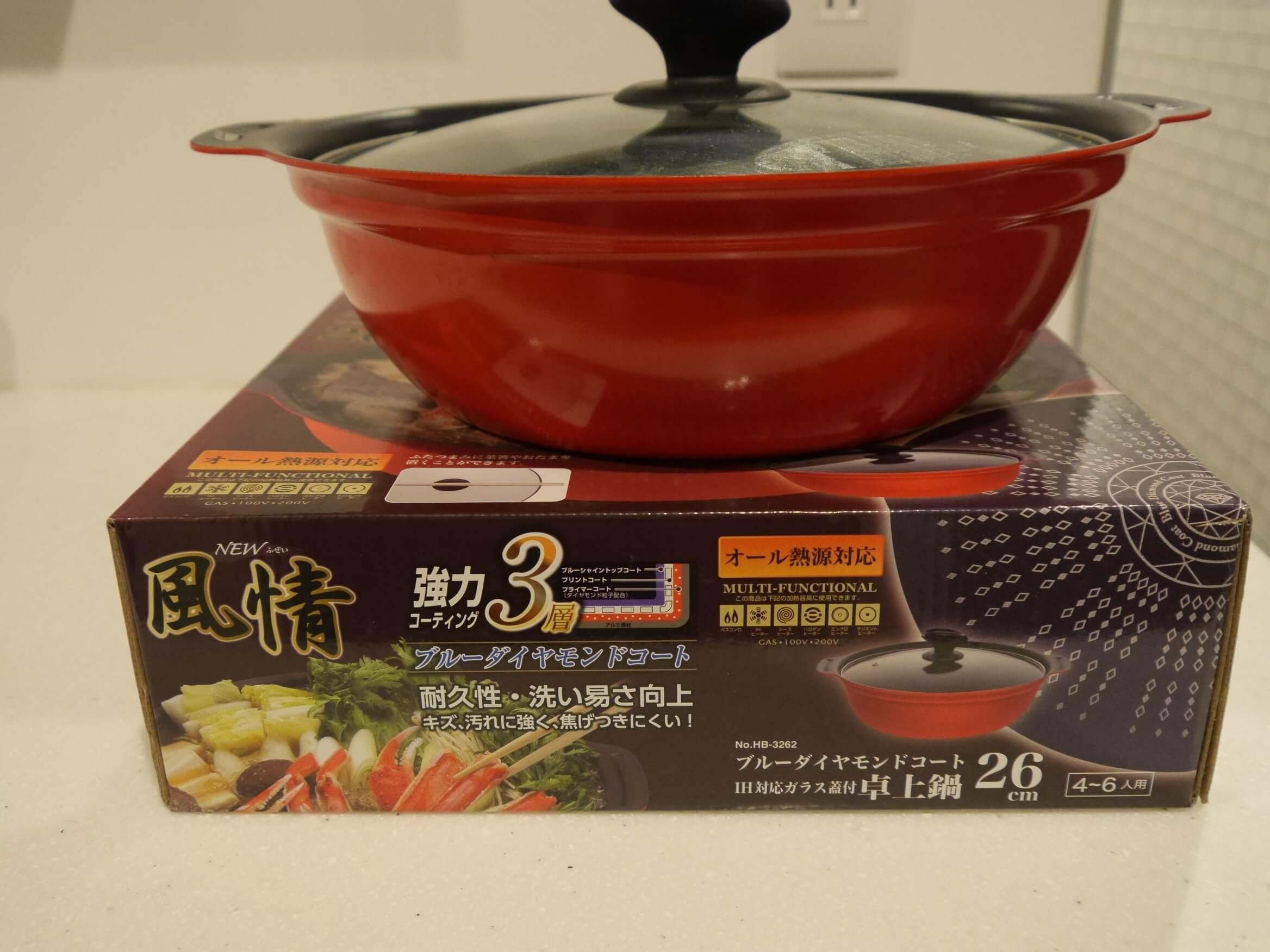 【商品レビュー】パール金属の両手鍋を購入した