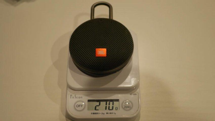 CLP3の重量