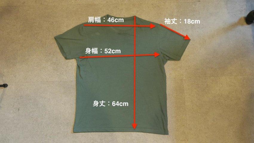 ユニクロのTシャツ(Mサイズ)の寸法