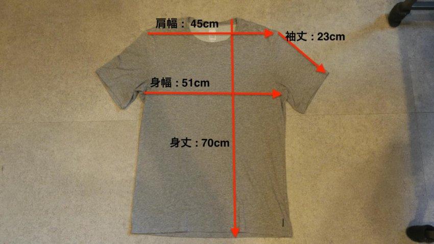 デカトロン:レギュラーフィットTシャツ 500 寸法