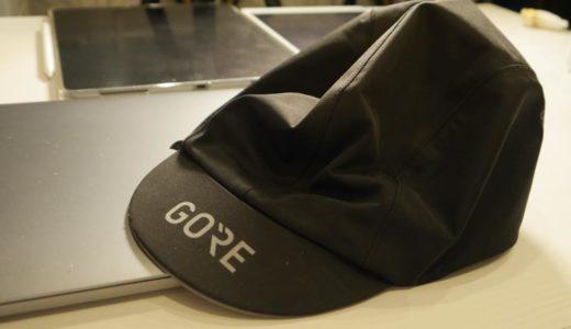 Gore Wearのサイクルキャップ【 C7 Gore-Tex キャップ】レビュー